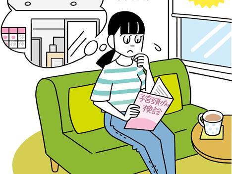 組合 日本 製鉄 健康 保険